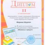 gram_olimp2012_2