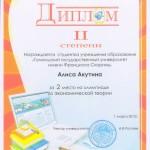 gram_olimp2012_24