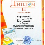 gram_olimp2012_32