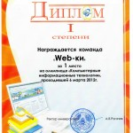 gram_olimp2012_36