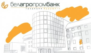 Логотип Белагропромбанка