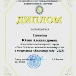 VsemSerdzem_01