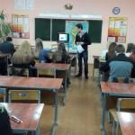 ProfOrientaziya_Shkola32_photo_4