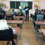 ProfOrientaziya_Shkola32_photo_5