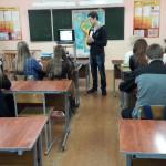 ProfOrientaziya_Shkola32_photo_6