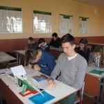 School_23_3