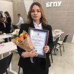 Best student_4