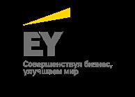 EY Беларусь